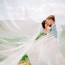 Wedding photographer Maksim Andryashin (Andryashin). Photo of 05.06.2017
