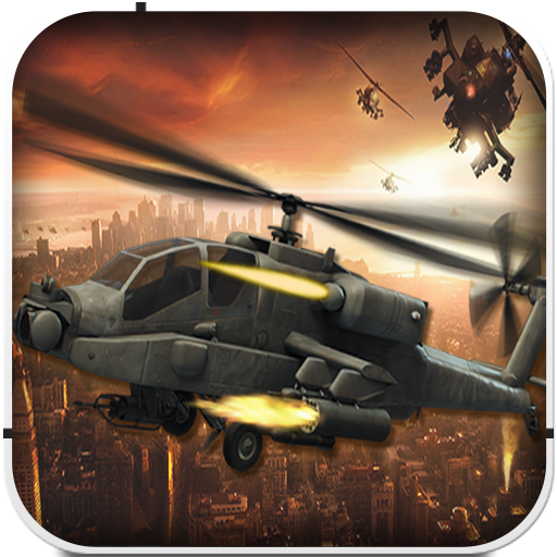 건쉽의 모험 : 헬기 공격 動作 LOGO-玩APPs