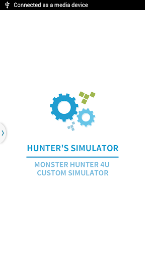 Hunter's Simulator for MH4U