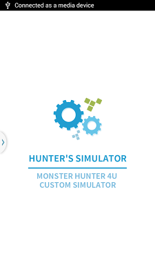 Hunter's Simulator for MH4U - screenshot