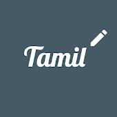 Tamil Photo Editor