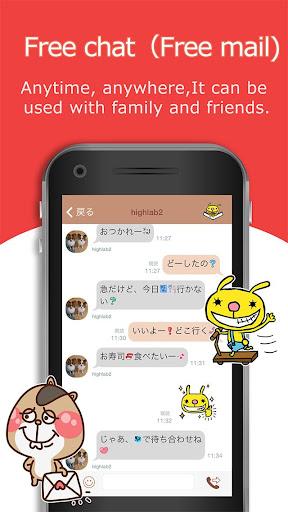 Draw chat & free call Fivetalk 7.0.3 Windows u7528 3