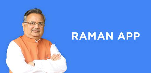 Raman App app (apk) free download for Android/PC/Windows screenshot