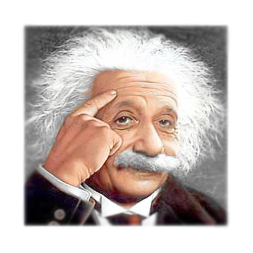 Albert Einstein - Intelligence