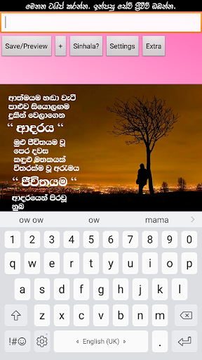 Photo Editor Sinhala 4.47 Screenshots 9