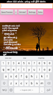 Photo Editor Sinhala 9