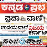 Kannada NewsPapers Online