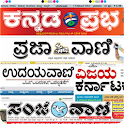Kannada NewsPapers Online icon