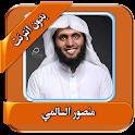 Mansour Salmi Quran Karim icon