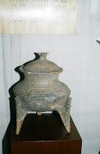 Photo: 10943 上海/上海博物館/土器製鼎