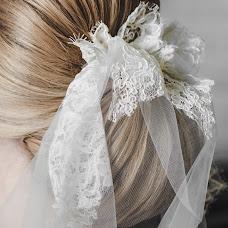 Wedding photographer Anastasiya Kovalenko (AnKo). Photo of 27.03.2019