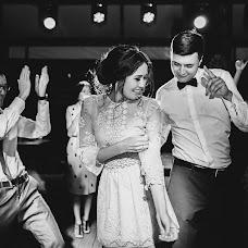 Wedding photographer Marina Bida (BidaMarina). Photo of 12.11.2017