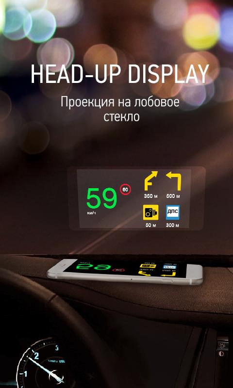 PROGOROD navigator- screenshot