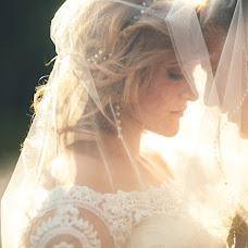 Wedding photographer Kirill Drozdov (dndphoto). Photo of 18.10.2016