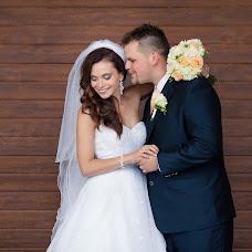 Wedding photographer Eva Stawarczyková (evines). Photo of 01.10.2017