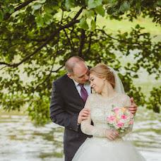 Wedding photographer Tatyana Chaplygina (Chaplygina). Photo of 24.11.2017