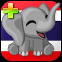 Thai phrasebook ✈ Thai Talk Pro icon