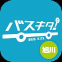 バスキタ!旭川 icon