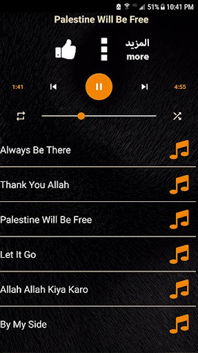 Download Maher Zain 2021 Without Internet The Latest Issue Free For Android Maher Zain 2021 Without Internet The Latest Issue Apk Download Steprimo Com