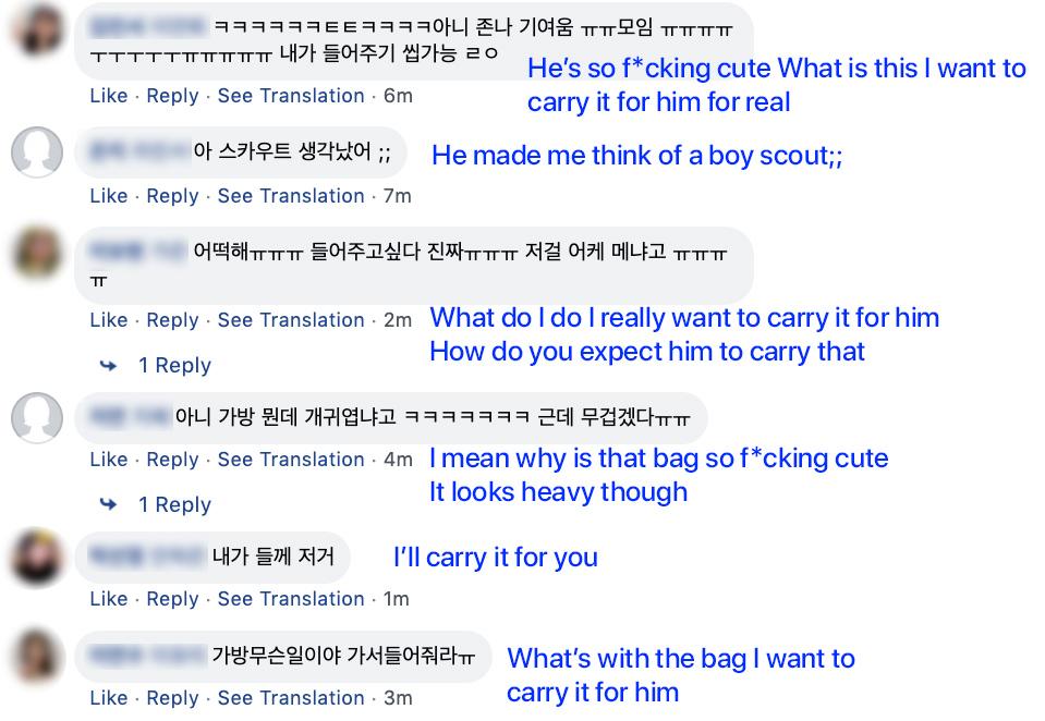 exo do military bag