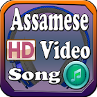 Assamese video song 2017 icon