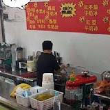 黃日香豆干(本店)