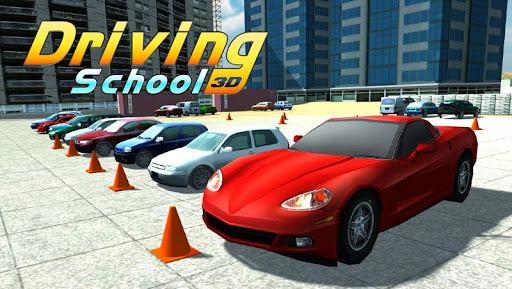 停车场学院3D