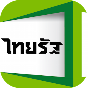 MY THAIRATH - Android Apps on Google Play