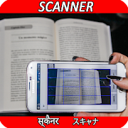 Document Scanner App Free PDF Scan QR & Barcode‏