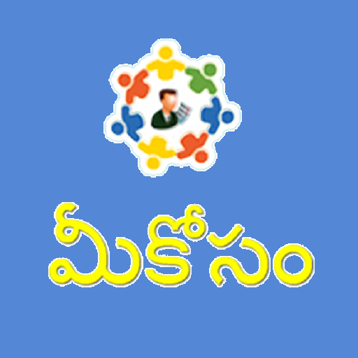 Meekosam App - Apps on Google Play