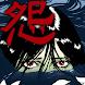 大恐怖漫画!!ホラーセレクション - Androidアプリ
