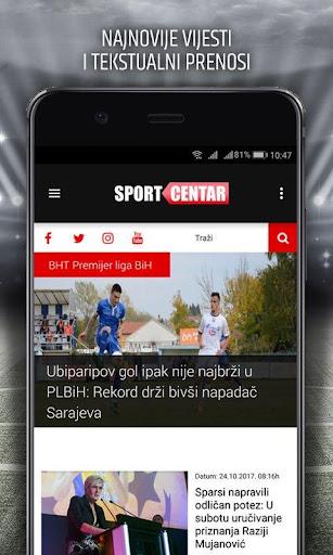 Sport Centar screenshots 2