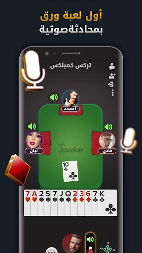 Jawaker Trix, Tarneeb, Baloot, Hand & More 18.7.0 screenshots 5