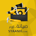 صيانة Syaanh - home maintenance icon