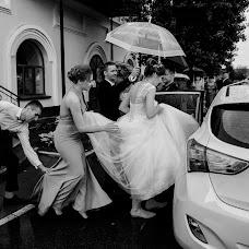 Wedding photographer Rina Tar (iraowl). Photo of 21.09.2018