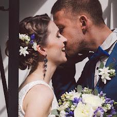 Wedding photographer Ella Leytc (Onaelya). Photo of 24.03.2015