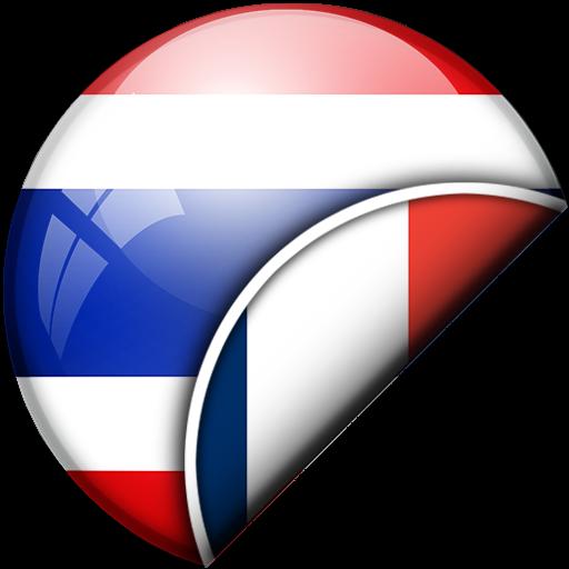 Datování aplikace francais