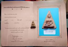 ติดรางวัลที่ 1งานสมาคม พระนางพญา กรุวัดซุ้ง จ.สระบุรี หายากมากครับ