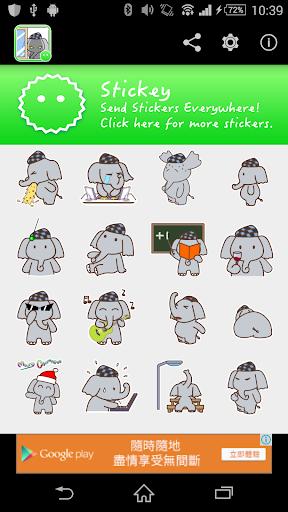 Stickey Cartoon Elephant