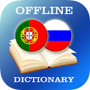 Portuguese-Russian Dictionary