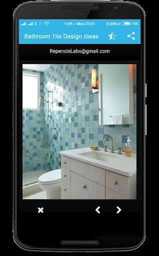 浴室のタイルのデザイン