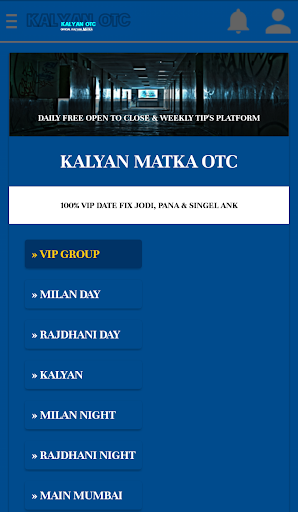 Download Kalyan OTC official Kalyan Matka Main Mumbai Tips