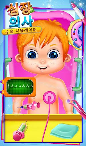 심장 의사의 수술 시뮬레이터