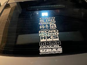 フェアレディZ Z33 ベースグレードのカスタム事例画像 がんちょさんの2020年11月22日22:37の投稿