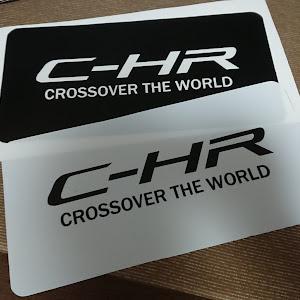 C-HR ZYX10 Gのカスタム事例画像 Zaruさんの2019年02月18日12:39の投稿