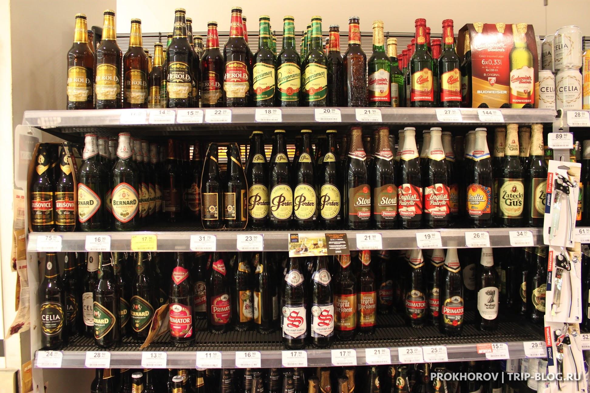бутылочное пиво Прага
