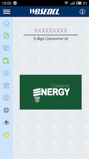 Vidyut Sahayogi 10.1.6 screenshots 3