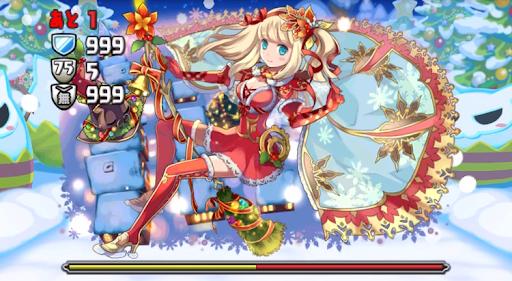 超絶クリスマスSPラッシュ-7F