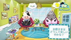 Dr. Panda美容院のおすすめ画像2
