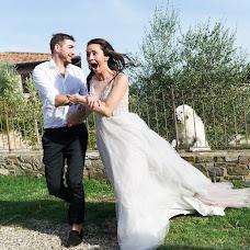 Wedding photographer Ulyana Shevchenko (perrykerry). Photo of 16.10.2018